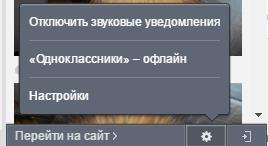 punkt-perehoda-na-odnoklassniki