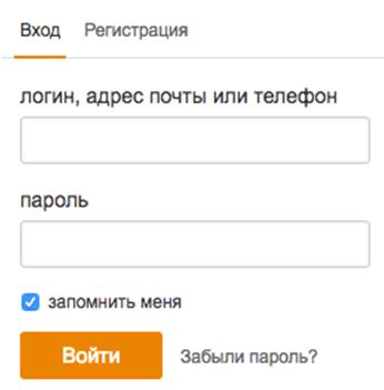 Переходим в меню регистрации ОК